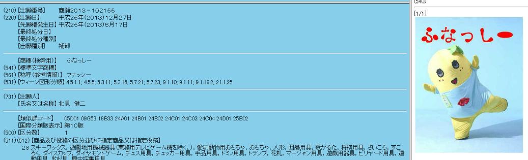 SnapCrab_NoName_2014-6-13_22-57-32_No-00.png