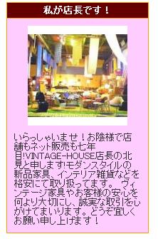 SnapCrab_NoName_2014-6-13_23-16-54_No-00.png