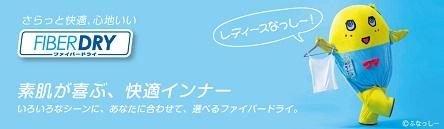SnapCrab_NoName_2014-8-22_0-28-2_No-00.jpg