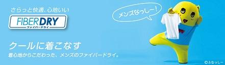 SnapCrab_NoName_2014-8-22_0-29-59_No-00.jpg