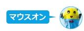 SnapCrab_NoName_2014-8-22_0-30-17_No-00.jpg
