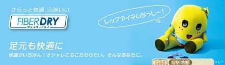 SnapCrab_NoName_2014-8-22_0-30-7_No-00.jpg