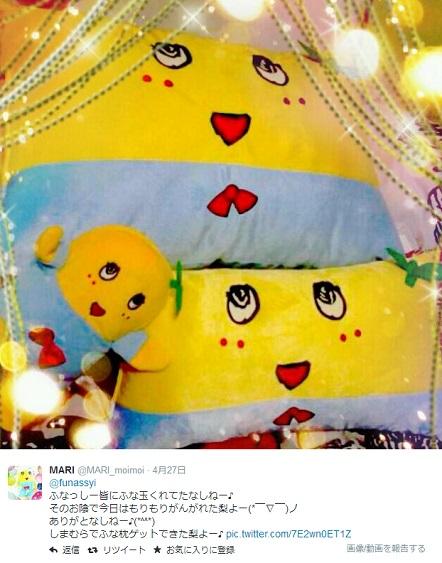 SnapCrab_NoName_2014-8-24_23-52-8_No-00.jpg
