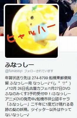 SnapCrab_NoName_2015-12-31_14-31-6_No-00.jpg