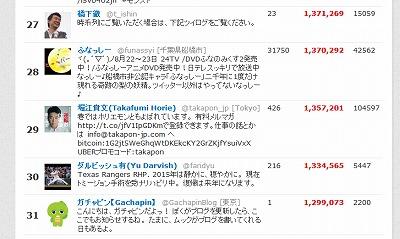 SnapCrab_NoName_2015-8-27_22-9-55_No-00.jpg
