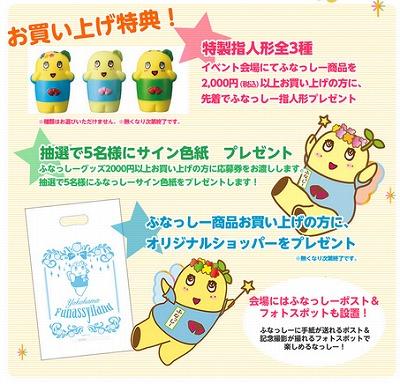 SnapCrab_NoName_2015-8-30_1-15-58_No-00.jpg