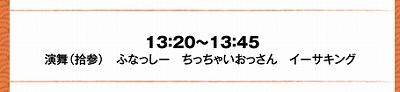 SnapCrab_NoName_2016-3-31_23-30-14_No-00.jpg