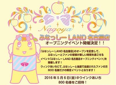 SnapCrab_NoName_2016-4-1_9-30-50_No-00.jpg