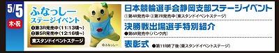 SnapCrab_NoName_2016-4-30_23-13-3_No-00.jpg