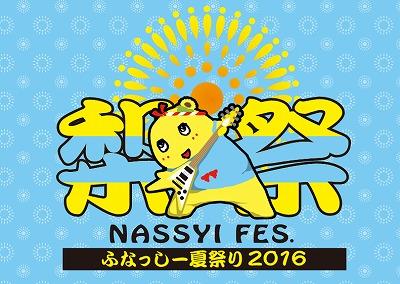 SnapCrab_NoName_2016-5-1_10-33-18_No-00.jpg