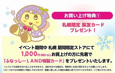 SnapCrab_NoName_2016-5-1_11-9-15_No-00.jpg