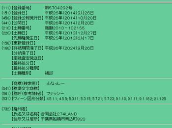 SnapCrab_NoName_2014-12-12_14-17-2_No-00.png