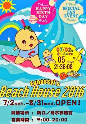 SnapCrab_NoName_2016-6-29_23-0-4_No-00.jpg